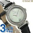 コーチ COACH コーチ レディース 腕時計 ニュー マディソン 14501690【あす楽対応】