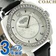 コーチ COACH コーチ 腕時計 ボーフレンド ミニ レディース 14501789