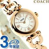 コーチ COACH コーチ レディース 腕時計 ウェイバリー 14501855