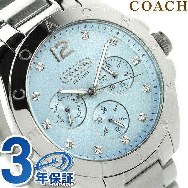 コーチ COACH コーチ レディース 腕時計 トリステン クリスタル 14501886
