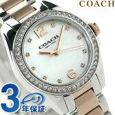 コーチ COACH コーチ レディース 腕時計 トリステン スモール クリスタル 14502105 【あす楽対応】