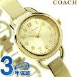 ショッピングコーチ コーチ COACH コーチ レディース 腕時計 ドリー 14502114 【あす楽対応】