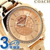 コーチ COACH コーチ レディース 腕時計 ボーイフレンド ミニ 14502149