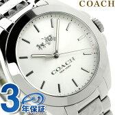 コーチ トリステン クオーツ レディース 腕時計 14502177 COACH シルバー【あす楽対応】