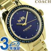コーチ COACH コーチ レディース 腕時計 トリステン 14502344【あす楽対応】