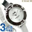 コーチ COACH コーチ レディース 腕時計 デランシー 14502362