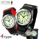 カクタス キッズ 子供用 腕時計 CAC-65 CACTUS 選べるモデル