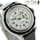 カクタス キッズ 子供用 腕時計 CAC-78 CACTUS 選べるモデル