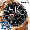 CT スクーデリア フィブラ ディ カーボニオ 44mm クロノグラフ CS10159 腕時計【あす楽対応】