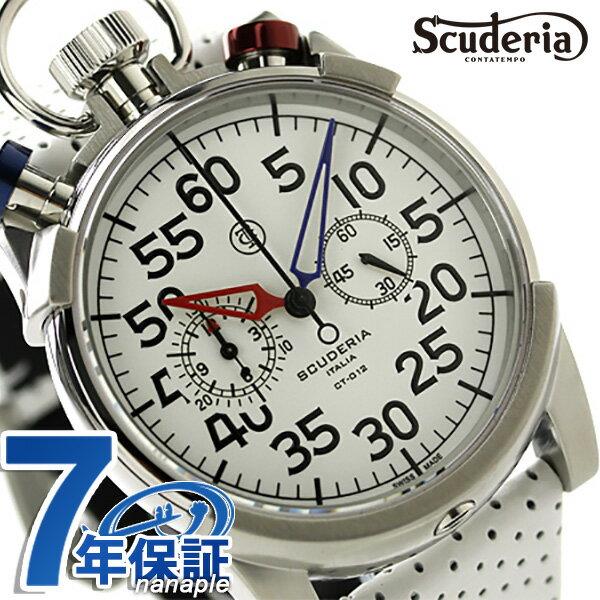 CT スクーデリア コルサ 44mm クロノグラフ メンズ CS20111 CT SCUDERIA 腕時計 ホワイトエナメル [新品][7年保証][送料無料]セイコー 腕時計 レディース 自動 巻き