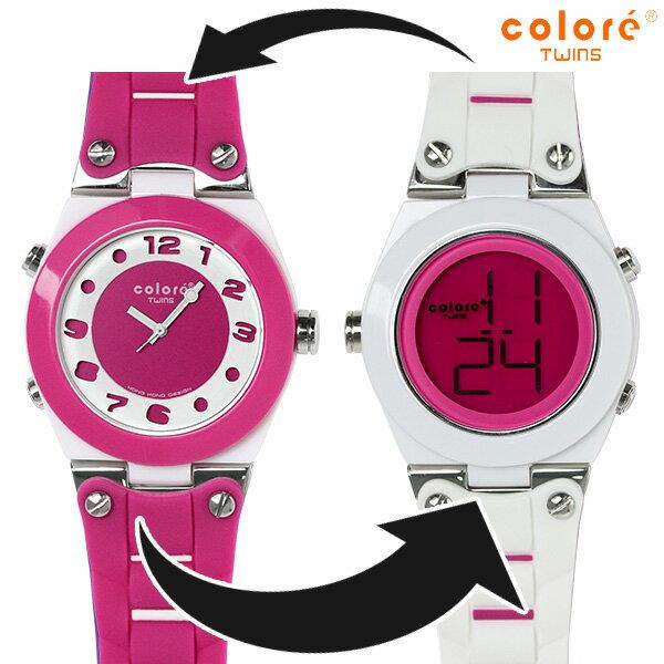colore TWINS カラーツインズ リバーシブルウォッチ 腕時計 KC-17 ART ピンク×ホワイト [新品][1年保証][送料無料]