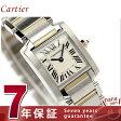 カルティエ Cartier カルティエ タンクフランセーズ W51007Q4 レディース 【あす楽対応】
