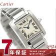 カルティエ Cartier カルティエ タンクフランセーズ W51008Q3 レディース