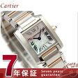 カルティエ Cartier カルティエ タンクフランセーズ W51027Q4 レディース