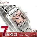 【6月末入荷予定分 予約受付中♪】カルティエ Cartier カルティエ タンクフランセーズ W51028Q3 レディース