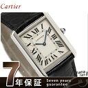 【6月末入荷予定分 予約受付中♪】カルティエ Cartier カルティエ タンク ソロ W5200003 ペアウォッチ メンズ