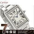 カルティエ Cartier カルティエ タンク ソロ W5200014 ペアウォッチ メンズ 【あす楽対応】