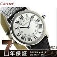 カルティエ Cartier カルティエ ロンド ソロ W6700255 ペアウォッチ メンズ