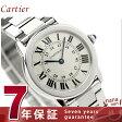 カルティエ Cartier カルティエ ロンド ソロ W6701004 ペアウォッチ レディース