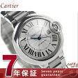 カルティエ Cartier カルティエ バロン ブルー 33MM W6920071 レディース