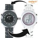 colore TWINS カラーツインズ リバーシブルウォッチ 腕時計 YS-63 CLASSIQUE グレー×ホワイト