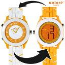 colore TWINS カラーツインズ リバーシブルウォッチ 腕時計 YS-68 CLASSIQUE イエロー×ホワイト