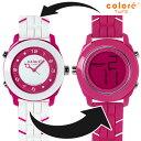 colore TWINS カラーツインズ リバーシブルウォッチ 腕時計 YS-70 CLASSIQUE ピンク×ホワイト