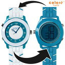 colore TWINS カラーツインズ リバーシブルウォッチ 腕時計 YS-71 CLASSIQUE ホワイト×ブルー