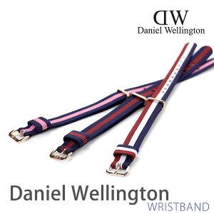 ダニエル ウェリントン Wellington クラッシー