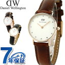 ダニエルウェリントン 腕時計 Daniel Wellington ダニエルウェリントン 26mm クラッシー