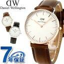 Dwwatch-36-l-a