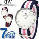 Dwwatch-36-n-a