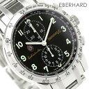 エベラール タッツィオ・ヌヴォラーリ・ビトレ 腕時計 メンズ 自動巻き クロノグラフ ブラック EBERHARD 31038.5