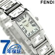 フェンディ フォーエバー レディース 腕時計 クオーツ F125240J FENDI ホワイト 新品