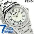 フェンディ ラウンド ループ レディース 腕時計 クオーツ F239240 FENDI ホワイトシェル 新品