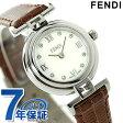 フェンディ モダ ダイヤモンド クオーツ レディース F271242D FENDI 腕時計 ホワイトシェル×ブラウン