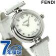 フェンディ モダ ダイヤモンド クオーツ レディース F271244D FENDI 腕時計 ホワイトシェル×ホワイト