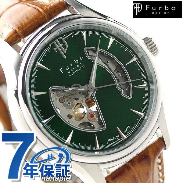 フルボ デザイン 自動巻き オープンハート メンズ 腕時計 F5025NGRBR Furbo Design グリーン×ブラウン [新品][7年保証][送料無料]