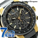 【25日なら全品5倍以上!店内ポイント最大46倍】 フェラガモ エフエイティ 44MM クロノグラフ メンズ スイス製 腕時計 F55LCQ75909S113..