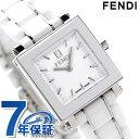 フェンディクアドロセラミックレディース腕時計F622240FENDIクオーツホワイト新品