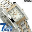 フェンディクラシコクオーツレディース腕時計F702240FENDIホワイトシェル×ピンクゴールド