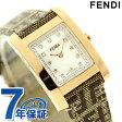 フェンディ クラシコ ダイヤモンド レディース 腕時計 F704242DF FENDI ホワイトシェル×ブラウン