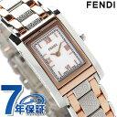 【1000円OFFクーポン付♪】フェンディ ループ レディース 腕時計 F767240 FENDI クオーツ ホワイト×ローズゴールド 新品【あす楽対応】