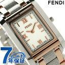 フェンディ ズッカ クオーツ メンズ 腕時計 F767340 FENDI ホワイト×ピンクゴールド 時計