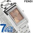 フェンディ ループ レディース 腕時計 F775270J FENDI クオーツ コパー 新品