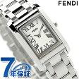 フェンディ ループ レディース 腕時計 クオーツ F779260 FENDI シルバー 新品