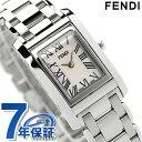 フェンディループレディース腕時計クオーツF779270FENDIピンクシェル新品