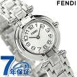 フェンディ ズッカ レディース 腕時計 F78260 FENDI クオーツ シルバー 新品