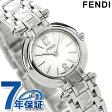 フェンディ ズッカ レディース 腕時計 F79240 FENDI クオーツ ホワイトシェル 新品