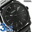 フォッシル マシーン クオーツ メンズ 腕時計 FS4775 FOSSIL オールブラック【あす楽対応】
